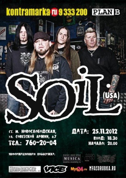 photo-SOIL-band-vocal-Ryan-Mccombs-band