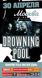 concert-drowning-pool-in-moscow-2013